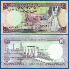 Siria/Syria 10 pounds 1991 UNC p.101 e