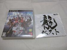 7-14 Days to USA W/Limited CD USED PS3 Ryu Ga Gotoku Ishin Yakuza Mafia Japanese