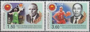 Kyrgyzstan Kyrgyz Basketball Federation 2004 MNH-2,50 Euro