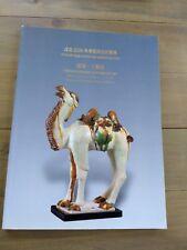 Sino Art 2006 Winter Art Works Auction