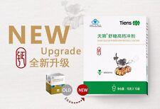 2 Boxes Tianshi Tiens Super Calcium Powder with Metabolic Factors