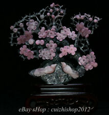 """10"""" Unique Chinese Natural Pink Jade Hand-carved Flower Bird Tree Sculpture"""