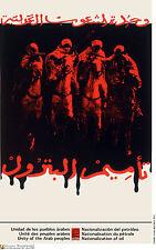 Political B/&W POSTER.MOZAMBIQUE.Tribal African Anti-Segregation.Socialist Art.54