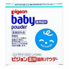 Pigeon baby powder 45g Compact case included with puff From Japan