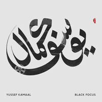 "Yussef Kamaal : Black Focus VINYL 12"" Album (2016) ***NEW*** Fast and FREE P & P"