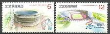 Taiwan - World Games, Kaohsiung Satz postfrisch 2009 Mi. 3412-3413