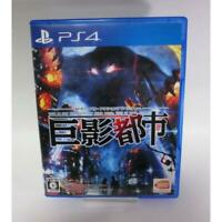USED PS4 City Shrouded in Shadow Kyoei Toshi From JAPAN