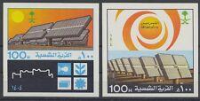SAUDI ARABIEN - 1984 SONNENDORF SOLARENERGIE SUN BLOCK 18-19 ** - LESEN