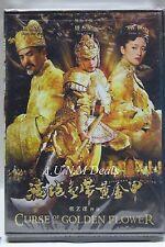 curse of the golden flower chan yun fat / jay chou ntsc import dvd