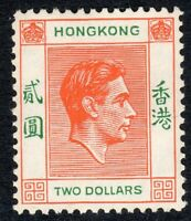 Hong Kong1938 orange/green 2$ multi-script CA mint SG157