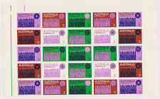 1971 Australia Christmas Stamp 1/4 Sheet Sc# 508g Vf Mnh Top Blocks Of 25