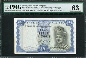 Malaysia 1981-1983, 50 Ringgit, P16A, PMG 63 UNC (Small Tears,Corner Tip Missing