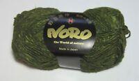 100g ball of NORO SILK GARDEN SOCK SOLO lambs wool silk yarn #4 OLIVE GREEN