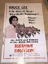 Revolt of the Dragon folded movie promo poster Kung Fu -Martial Arts Bruce Lee 2