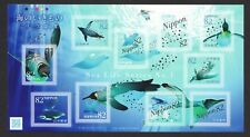 JAPAN 2017 MARINE LIFE SERIES NO. 1 (THE SEA & PENGUIN) SOUVENIR SHEET 10 STAMPS