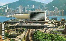China Hong Kong Hongkong  Kowloon - Canton Railway Terminal old chrome postcard