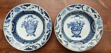2 Antique Chinese blue & white porcelain deep dishes plates flower pot 6.7""