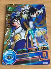Carte Dragon Ball Z DBZ Dragon Ball Heroes Part 02 #H2-13 Rare 2011