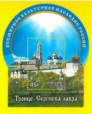 RUSSIA 2012 BF402 Unesco Monastero Trinità Sergijew Possad - Foglietto nuovo