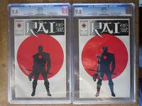 Rai #0 CGC 9.8. 1st Full Appearance of Bloodshot  Investment Lot of 2 comics