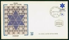 MayfairStamps Israel 1979 Limited Edition Stand by Tabs First Day Cover wwr15129