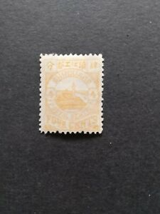 CHINA - Chinkiang Local Post Office  - unused stamp 4 cent (1894)