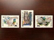 USSR 1990 Scott #5871-5873 Birds Owls Russia Soviet CCCP MNH