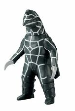 "Bandai Ultraman Ultra Monster 500 50 Dorako 5"" Figure DRACO New Japan"