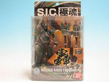 [FROM JAPAN]S.I.C. Kiwami Damashii Kamen Rider Hibiki Kamen Rider Todoroki A...