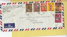 N 3460 Singapore  Oct 1970 cds air cover UK; 6 stamps, 75c rate