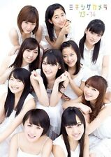 Morning Musume Michishige Camera '13-'14 Photo Collection Book Limited Edition