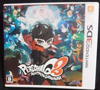 Nintendo Persona Q2 Cinema Labyrinth Nintendo 2018 3DS From Japan