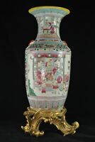 Chine grand vase Porcelaine socle bronze doré louis XV magnifique