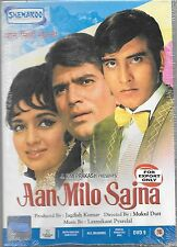 AAN MILO SAJNA - RAJESH KHANNA - NEW ORIGINAL BOLLYWOOD DVD