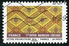 TIMBRE FRANCE AUTOADHESIF OBLITERE N° 523 / TISSUS DU MONDE / TISSU FRANCAIS