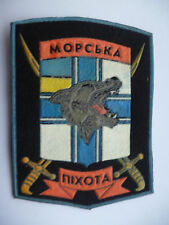RUSSIAN SPECIAL FORCES PATCH.2