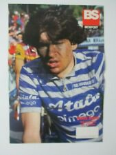 Poster BS Bicisport Gianni Bugno