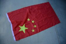 Chinese National Flag/ Banner 3x5 Red Yellow Stars