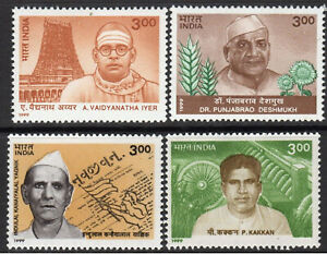 INDIA 1999 PERSONALITIES BUILDERS OF MODERN INDIA 4v SET  MNH