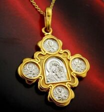 Fine Russian Jewelry 22KT Gold P 925 Silver Virgin Kazan Holy Dove Icon Pendant