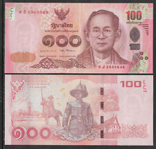 THAILAND 2016 100 BAHT KING BANKNOTE Uncirculated (No 4)
