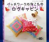 """Patchwork Cloth Goods """"Log Cabin""""/Japanese Sewing Craft Book"""