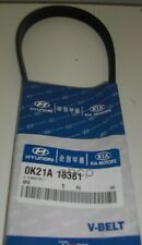 0K21A18381 Kia Beltv 0K21A18381, New Genuine OEM Part
