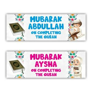 2 Personalised Completing Quran Party Celebration Banners Decoration Posters