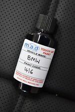 BMW CARBON BLACK 416 PAINT TOUCH UP KIT 30ML 1 3 5 7 8 SERIES