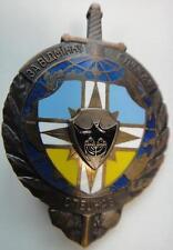 UKRAINE BAT BATMAN BADGE UKRAINIAN SPETSNAZ SOF UNIFORM MEDAL SPECIAL FORCES PIN