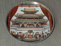 Imperial Jingdezhen Porcelain Collector Plate dated 1989 The Great Stage
