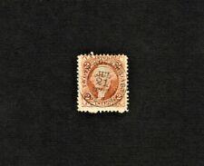 R15c 2c Internal Revenue Orange.