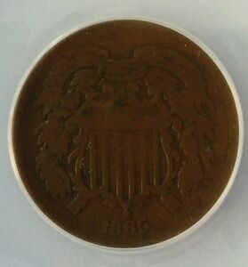 1865 2C ANACS G6 two cent