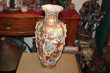 Large Antique Japan Moriage Satsuma Pottery Vase Immortals Spiritual Gods